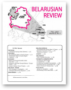 Belarusian Review, Volume 22, No. 3