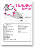 Belarusian Review, Volume 23, No. 4
