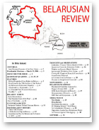 Belarusian Review, Volume 17, No. 4