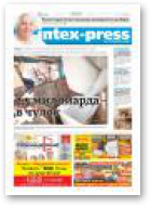 Intex-Press, 33 (1078) 2015
