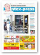 Intex-Press, 34 (1079) 2015