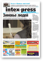 Intex-Press, 41 (772) 2009