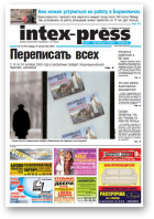 Intex-Press, 42 (773) 2009