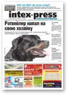 Intex-Press, 44 (775) 2009