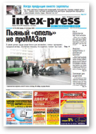 Intex-Press, 48 (779) 2009