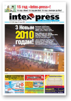 Intex-Press, 53 (784) 2009