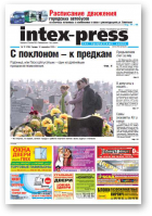 Intex-Press, 15 (799) 2010