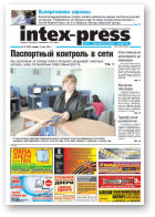Intex-Press, 19 (803) 2010