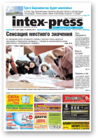 Intex-Press, 17 (801) 2010