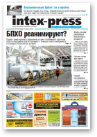 Intex-Press, 36 (820) 2010