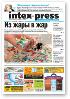 Intex-Press, 38 (822) 2010