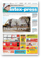 Intex-Press, 42 (1034) 2014