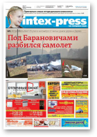 Intex-Press, 46 (1038) 2014