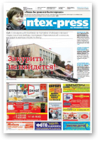 Intex-Press, 48 (1040) 2014
