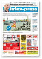 Intex-Press, 24 (1016) 2014