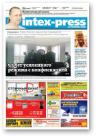 Intex-Press, 25 (1017) 2014