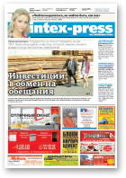 Intex-Press, 26 (1018) 2014
