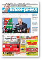 Intex-Press, 29 (1021) 2014