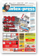 Intex-Press, 30 (1022) 2014