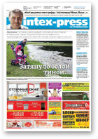 Intex-Press, 34 (1026) 2014