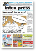 Intex-Press, 35 (871) 2011
