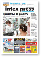 Intex-Press, 37 (873) 2011