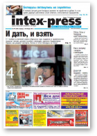 Intex-Press, 44 (880) 2011