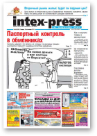 Intex-Press, 46 (882) 2011
