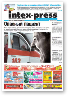 Intex-Press, 48 (884) 2011