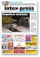 Intex-Press, 20 (908) 2012