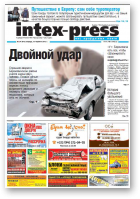 Intex-Press, 24 (912) 2012