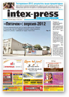 Intex-Press, 28 (916) 2012