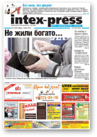 Intex-Press, 31 (919) 2012