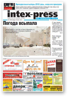Intex-Press, 51 (939) 2012