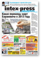 Intex-Press, 2 (942) 2013