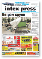 Intex-Press, 22 (962) 2013