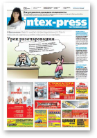 Intex-Press, 42 (982) 2013