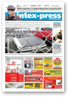 Intex-Press, 44 (984) 2013