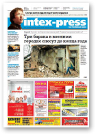 Intex-Press, 46 (986) 2013