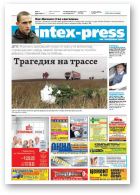 Intex-Press, 47 (987) 2013