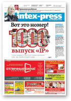 Intex-Press, 8 (1000) 2014