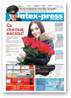 Intex-Press, 9 (1054) 2015