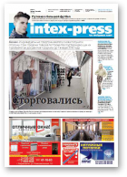 Intex-Press, 11 (1056) 2015