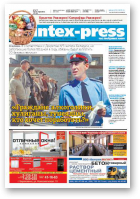 Intex-Press, 14 (1059) 2015