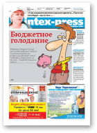 Intex-Press, 30 (1075) 2015