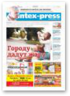 Intex-Press, 31 (1076) 2015
