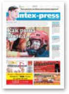 Intex-Press, 38 (1083) 2015