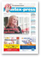 Intex-Press, 39 (1084) 2015