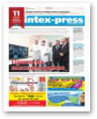 Intex-Press, 40 (1085) 2015