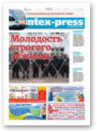 Intex-Press, 49 (1094) 2015